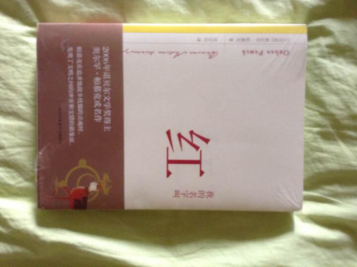 中老年键盘弹奏入门:钢琴电子琴经典简谱曲99首(附CD光盘1张) 晒单图