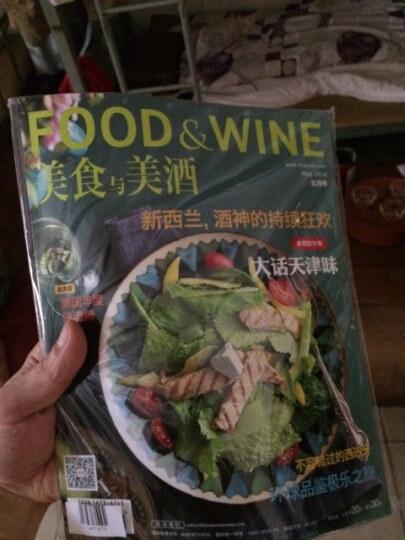 美食与美酒(2014年5月号) 晒单图