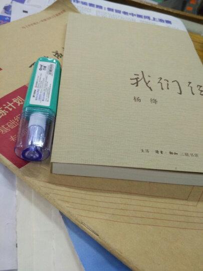 包邮我们仨 新版 杨绛书籍庭 走在人生边上 中国现当代文学散文随笔文集读物三 钱钟书贤妻 晒单图