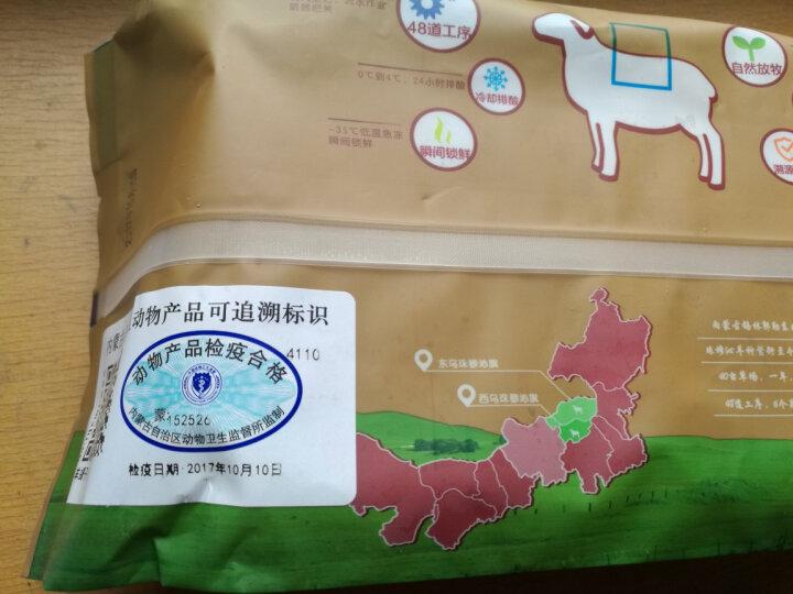 草原牧羊人 羊蝎子2kg 内蒙古锡盟羊肉 红烧羊肉 清汤羊肉 红焖羊肉 晒单图