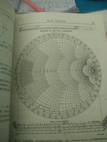 射频电路设计(第二版) 晒单图