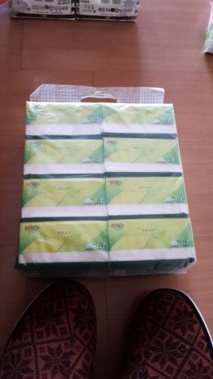 心相印抽纸 面巾纸 茶语系列 软抽3层150抽*24包(小规格)精选(整箱售卖/两款包装随机发货) 晒单图