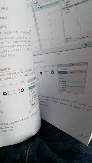 绝密原型档案 看看专业产品经理的原型是什么样 晒单图