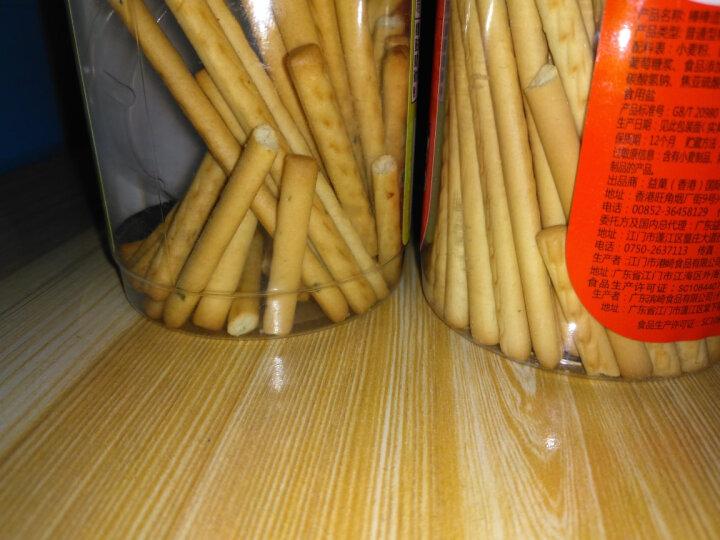 滨崎棒棒饼 饼干儿童休闲零食海苔味200g 晒单图
