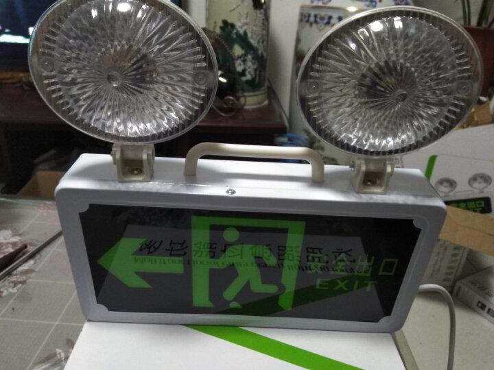 谋福(CNMF) 消防应急灯 安全出口标志牌指示灯 一体式充电应急照明灯 疏散标识 老国标两用灯 左向指示 标准款 晒单图