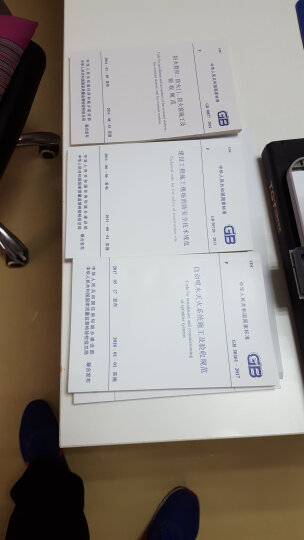 GB 50877-2014 防火卷帘 防火门 防火窗施工及验收规范 晒单图