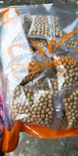 皇曼 纯黄豆味 豆浆原料包 35g*20包 低温烘焙熟 五谷杂粮 家庭定制 纯黄豆味原料 晒单图