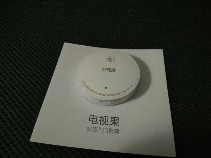 电视果3 中国有嘻哈定制版 爱奇艺智能手机投屏第三代 晶玉白 手机投屏手机投影 苹果安卓通用 晒单图