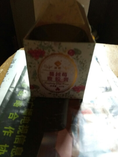 宜露鹿胶膏30天顺产剖腹产月子餐小产后人流坐月子补品生化汤膏滋 姜枣230g 晒单图