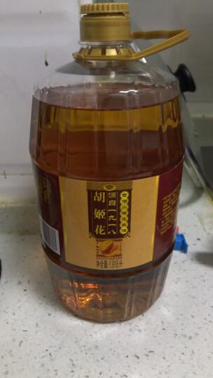 胡姬花 食用油 古法小榨 花生油1.918L 压榨一级 花生油 炒菜烘焙植物油 晒单图