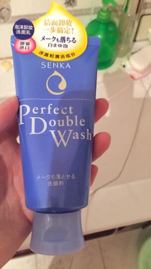资生堂珊珂(SENKA)绵润泡沫卸妆洗面奶120g(日本进口原洗颜专科/深层清洁/男女适用) 晒单图