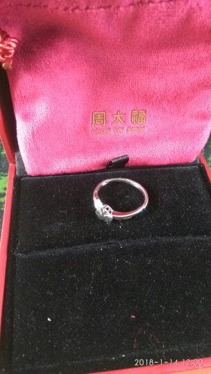 周大福(CHOW TAI FOOK)PT950铂金心形戒指 PT150507 1380 12号 晒单图