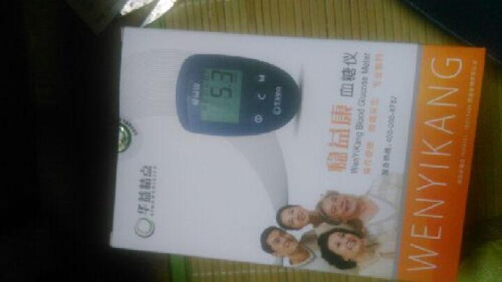 华益精点血糖用品 稳益康家用型血糖仪,自动吸血,调码检测准确 单机器 晒单图