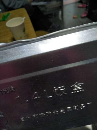 御壶堂 实验消毒铝制饭盒灭菌饭盒老式怀旧饭盒 1.7L 晒单图