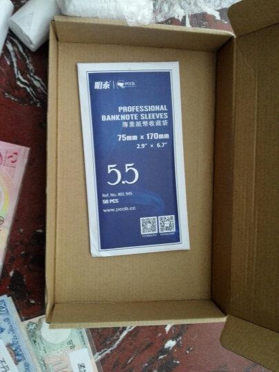 楚天藏品 OPP纸币袋 纸币纪念钞保护袋 护币袋 人民币保护袋收藏袋 整包 5.5号袋 晒单图
