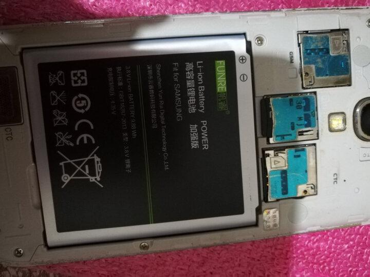帆睿 三星note3电池S4/S3/S5/S6edge+/S7/note2/note4正品手机电池 三星A8电池 A8000 A8009 晒单图