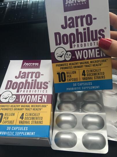 Jarrow女性益生菌妇科炎症益生菌霉菌性异味瘙痒加强版 加强版30粒2盒(每粒含100亿活菌) 晒单图