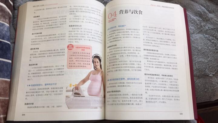 陈宝英孕产育儿全书 晒单图