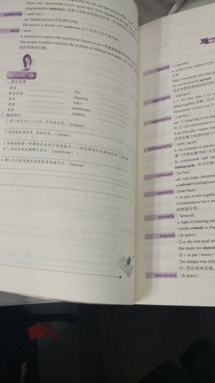 新东方 雅思词汇胜经 晒单图