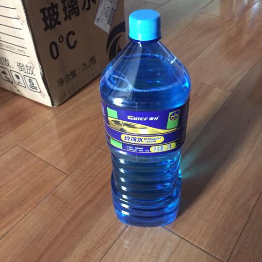 车仆玻璃水0度2L 6瓶车用玻璃水雨刷精挡风玻璃清洁剂去油膜去污剂四季通用 汽车用品 晒单图