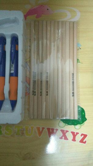 晨光(M&G)优握正姿铅笔套装(12支HB铅笔+4个握笔器+2支活动铅笔+4盒铅芯)/盒 HAMP0873 晒单图