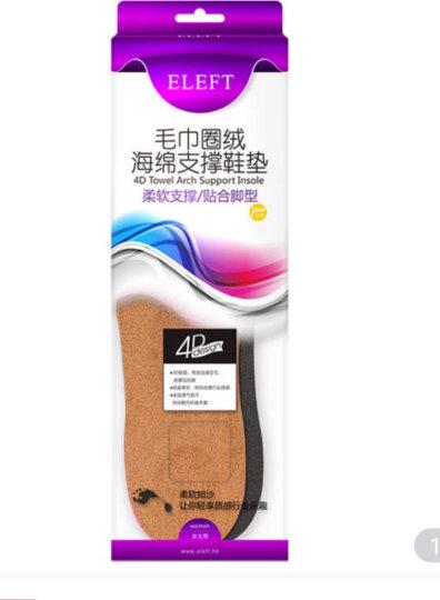 ELEFT 4D毛巾圈绒海绵支撑鞋垫 保暖 雪地靴棉鞋垫 男款棕色(39-45码) 晒单图