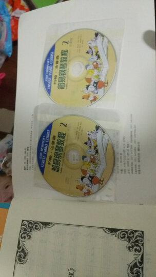 约翰.汤普森简易钢琴教程1-5(附CD十张 套装共五册) 晒单图