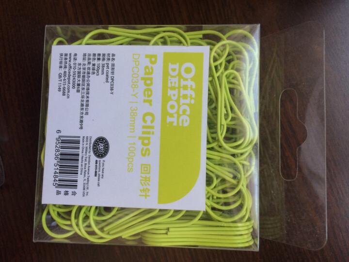 欧迪办公(Office Depot)回形针/曲别针 38mm 黄绿色 100个/盒 DPC038-Y 晒单图