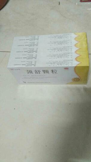 同济堂 颈舒颗粒 6g*9袋 5盒装(15天用量) 晒单图