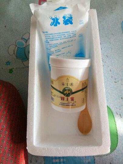 两件送蜂蜜 新鲜活性蜂王浆500g 顺丰直达 新鲜油菜花蜂皇浆原浆鲜王浆 晒单图
