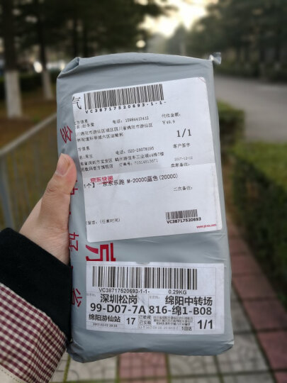 HANDIC汉尼 7500毫安充电宝 可爱迷你轻薄 移动电源 大毫安 天蓝色 晒单图