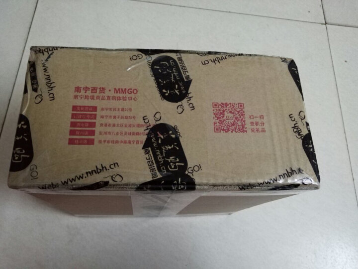 【南宁馆】 吴常昌牛巴原味 礼盒装 180g*2罐/盒 广西玉林特产 晒单图