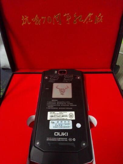 欧奇(ouki) OKP6 移动4G联通 大屏商务智能手机 双卡双待超长待机一万毫安电池 黑色 晒单图