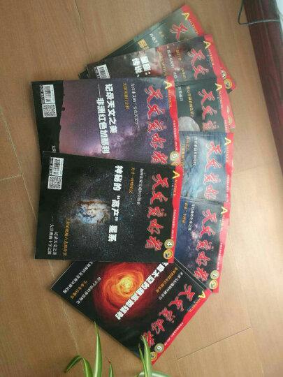 天文爱好者杂志4本打包2019年6-9月青少年探索宇宙奥秘启迪智慧百科书籍 晒单图