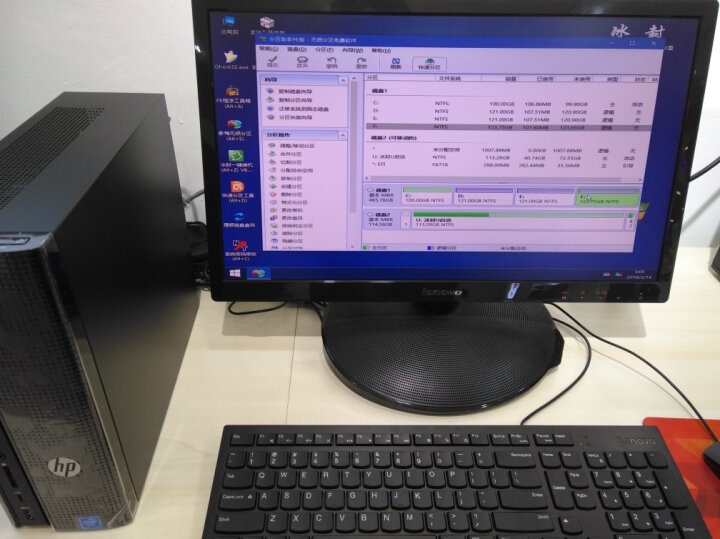 惠普(HP)小欧 270-p010 商用办公台式电脑整机(赛扬G3900 4G 500G 无线网卡 光驱 三年上门)19.5英寸 晒单图