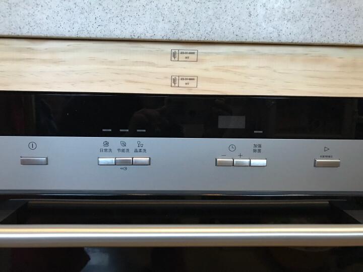 西门子 SIEMENS 西班牙原装进口 变频5D喷淋 双重烘干 8套嵌入式除菌家用洗碗机 SC73M612TI 晒单图