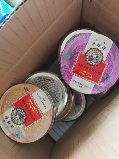 【15/盒】京都念慈菴泰国进口糖果零食 润喉糖枇杷糖18粒装45g*5铁盒 晒单图