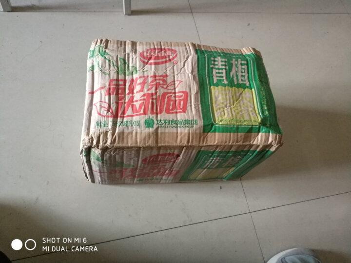 达利园 青梅绿茶500ml*15瓶装 果味茶饮料 整箱 包邮 非自营 晒单图
