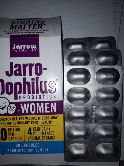Jarrow女性益生菌妇科炎症益生菌霉菌性异味瘙痒加强版 加强版30粒1盒(每粒含100亿活菌) 晒单图