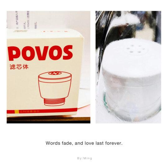 奔腾(POVOS)加湿器 5L大容量 触控感温定时 静音迷你办公室卧室客厅家用空气增湿带夜灯 PW115D(升级版) 晒单图