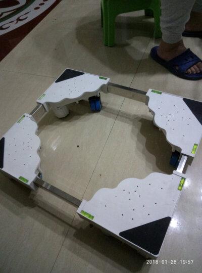 iCreate 创造师冰箱洗衣机底座托架支架不锈钢移动固定架滚筒全自动海尔西门子小天鹅通用 白色升级款4轮4脚-D019 晒单图
