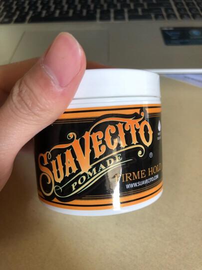 美国Suavecito骷髅头发油发蜡发泥男士加强定型造型复古大背头 晒单图