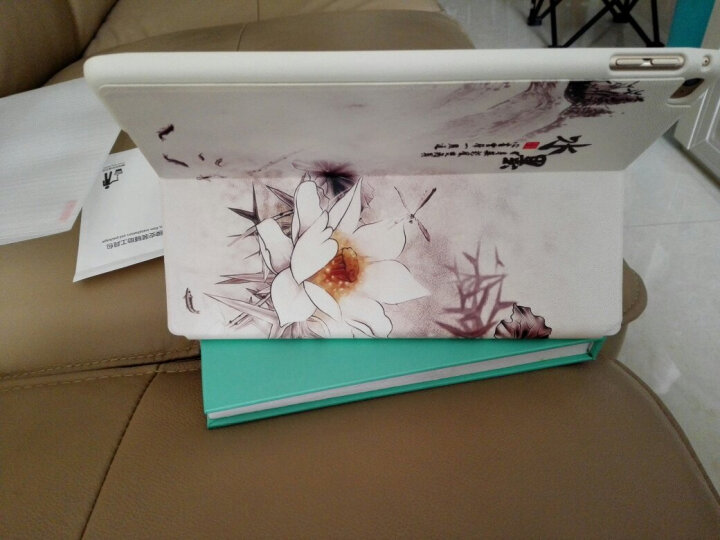 韩格(HANGE) 苹果ipad air2保护套ipad6智能休眠皮套支架个性创意浮雕图案文艺范平板 一起旅行 晒单图