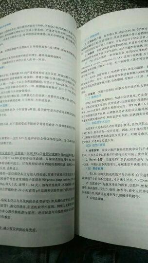 内科学第九版 外科学第九版第9版2本 葛均波 本科临床西医学教材 全国医学院校十三五规划教材 晒单图