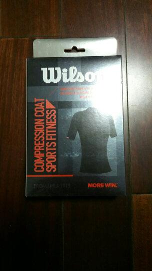 【清仓】威尔胜(Wilson) 【美国品牌】女子紧身衣激能压缩衣 健身服 速干透气 短袖WZ4215L码(胸围88-100cm) 晒单图