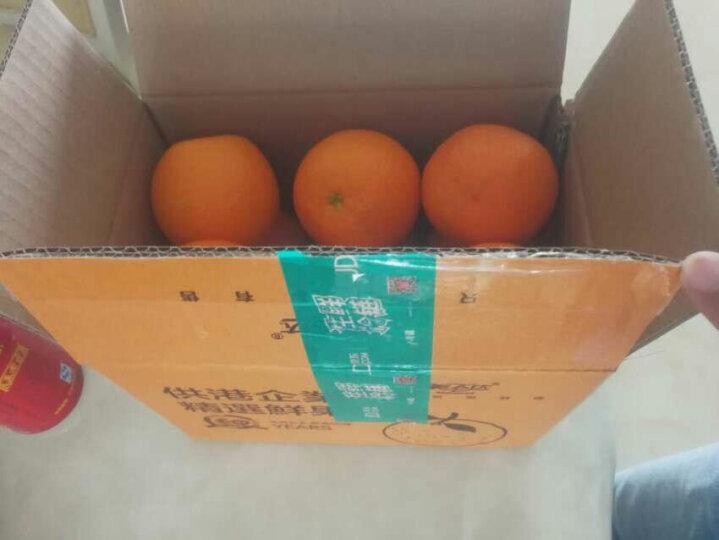 【荆门馆】绿净农场 湖北秭归伦晚脐橙 橙子约2kg 新鲜水果 晒单图
