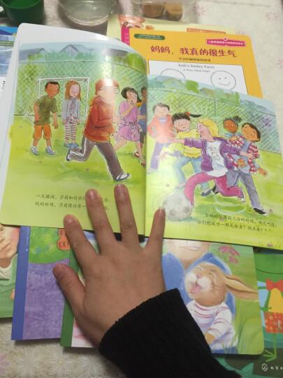 儿童情绪管理与性格培养绘本(第11辑):培养孩子自控力(套装共7册) 晒单图