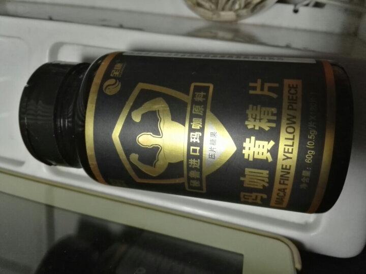 全康 玛卡120粒*2瓶装 玛咖精片秘鲁黑玛卡 晒单图