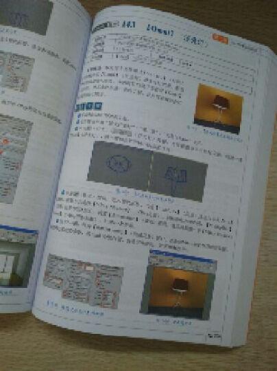 3ds Max+VRay效果图制作从入门到精通(全彩版) 晒单图