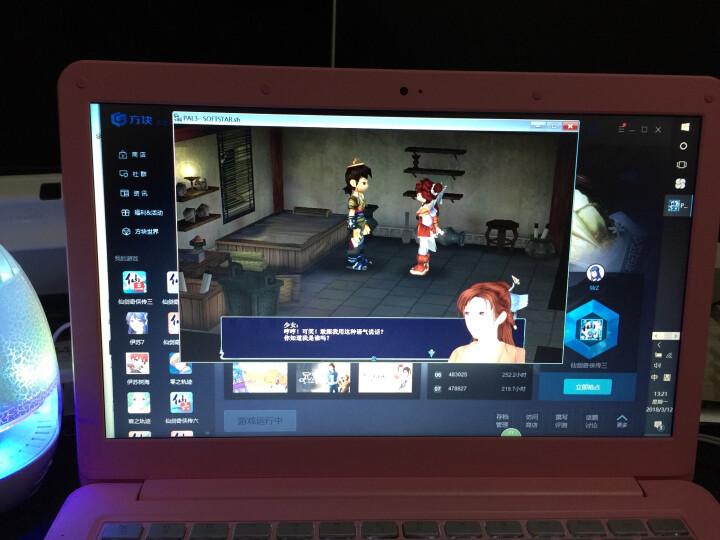 海尔(Haier)小艾S310 13.3英寸丽人多彩笔记本电脑(Intel四核 4G 128G SSD 背光键盘 FHD 正版Win10)蒂芙蓝 晒单图